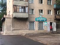 Магазин площадью 212 м²