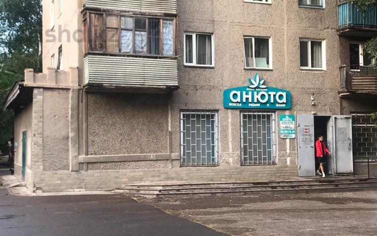 Магазин площадью 212 м², Ержанова за 400 000 〒 в Караганде, Казыбек би р-н