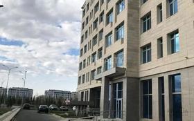 помещение за 45 млн 〒 в Нур-Султане (Астана), Есиль р-н