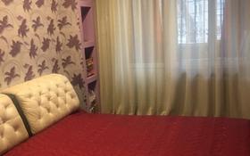 3-комнатная квартира, 58 м², 2/4 этаж, Панфилова — Маметовой за 24.4 млн 〒 в Алматы, Алмалинский р-н