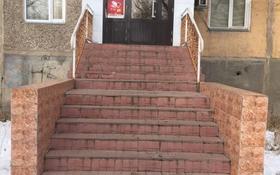 Магазин площадью 48 м², Мустафина 8 — Солнечная за 13 млн 〒 в Караганде, Казыбек би р-н
