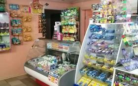 Магазин площадью 97 м², 6 микрорайон 2 за 24 млн 〒 в Костанае