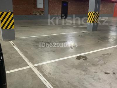 Паркинг в ЖК Арнау-9 за 1.5 млн 〒 в Нур-Султане (Астане), Есильский р-н
