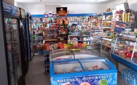 Магазин площадью 120 м², Сейфуллина за 38 млн 〒 в Алматы, Турксибский р-н