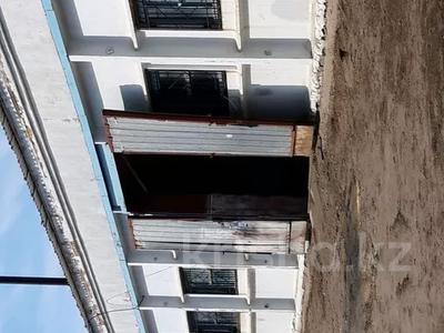 Промбаза 1.67 га, Карбышева 11 за 175 млн 〒 в Костанае