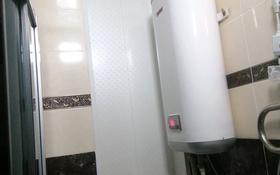 2-комнатная квартира, 45 м², 3/4 этаж, Титова за 7.9 млн 〒 в Семее