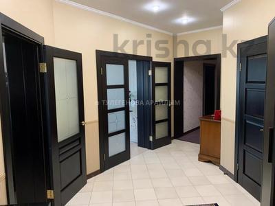 3-комнатная квартира, 151 м², 9/14 этаж, мкр Коктобе, Луганского — Сатпаева за 85 млн 〒 в Алматы, Медеуский р-н — фото 16