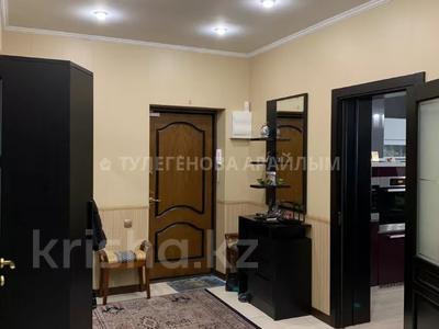 3-комнатная квартира, 151 м², 9/14 этаж, мкр Коктобе, Луганского — Сатпаева за 85 млн 〒 в Алматы, Медеуский р-н — фото 25