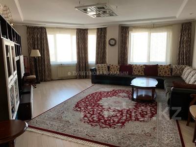 3-комнатная квартира, 151 м², 9/14 этаж, мкр Коктобе, Луганского — Сатпаева за 85 млн 〒 в Алматы, Медеуский р-н — фото 8