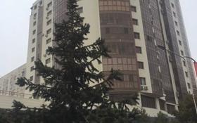 3-комнатная квартира, 153 м², 11/12 этаж, Сейфуллина — Аль-Фараби за 86 млн 〒 в Алматы, Медеуский р-н