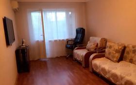 2-комнатная квартира, 46.4 м², 4/4 этаж посуточно, 1 микрорайон 25 за 6 000 〒 в Капчагае