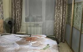 2-комнатная квартира, 56.2 м², 8/9 этаж, Нурсултана Назарбаева за 18.5 млн 〒 в Кокшетау