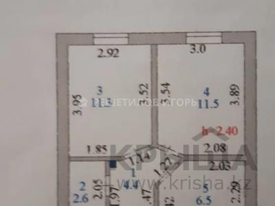 1-комнатная квартира, 35 м², 3/5 этаж, проспект Абылай Хана 24 за 10.5 млн 〒 в Нур-Султане (Астана), Алматы р-н — фото 19