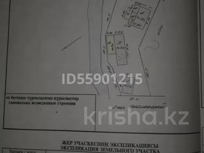 3-комнатный дом, 37.2 м², 8.8 сот., 1 пер.Смоленский 14 за 11 млн 〒 в Таразе — фото 12