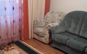 3-комнатная квартира, 84 м², 7/10 этаж помесячно, проспект Казыбек би 5/1 за 80 000 〒 в Усть-Каменогорске