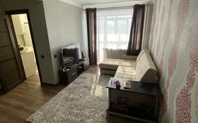 1-комнатная квартира, 32 м², 3/5 этаж, Набережная Славского 32 за ~ 11.1 млн 〒 в Усть-Каменогорске