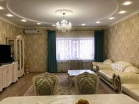 4-комнатная квартира, 176 м², 2/4 этаж, улица Сатпаева 316 — Ломова за 95 млн 〒 в Павлодаре