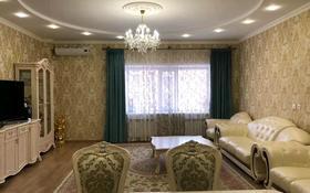 4-комнатная квартира, 176 м², 2/4 этаж, улица Сатпаева 316 — Ломова за 75 млн 〒 в Павлодаре