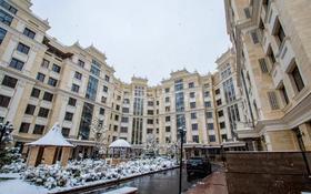 4-комнатная квартира, 145 м², 5/7 этаж, Митина 4 — Достык за 159 млн 〒 в Алматы, Медеуский р-н