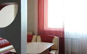 1-комнатная квартира, 45 м², 7/16 этаж помесячно, Кунаева 92 — Рыскулова за 120 000 〒 в Шымкенте, Абайский р-н