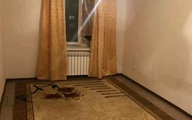 3-комнатная квартира, 84 м², 9/9 этаж, Нур Актобе 24 за 17 млн 〒