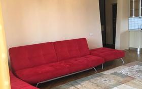 3-комнатная квартира, 125 м², 4/6 этаж помесячно, Ходжанова 10 за 450 000 〒 в Алматы, Бостандыкский р-н