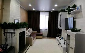 4-комнатная квартира, 100 м², 6/6 этаж, 7мкр 6 — Карбышева и волынова за 20 млн 〒 в Костанае