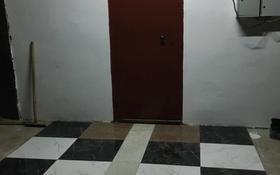 Офис площадью 57 м², А.Жубанова 27 — Абая за 7 млн 〒 в Нур-Султане (Астане), р-н Байконур