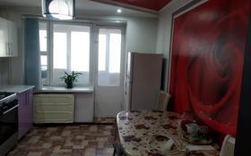 1-комнатная квартира, 36 м², 3/5 этаж, Мкр Жастар за ~ 8.2 млн 〒 в Талдыкоргане