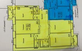 4-комнатная квартира, 134.2 м², 3/9 этаж, мкр. Батыс-2 за ~ 26.8 млн 〒 в Актобе, мкр. Батыс-2