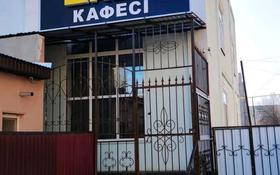 Здание, площадью 375 м², улица Макаренко за 60 млн 〒 в Актобе, мкр. Батыс-2
