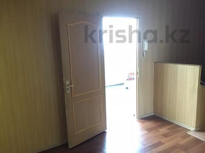 Офис площадью 219.6 м², Гагарина 66 за 30 млн 〒 в Павлодаре — фото 14
