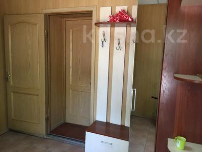 Офис площадью 219.6 м², Гагарина 66 за 30 млн 〒 в Павлодаре — фото 4