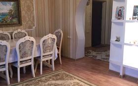 3-комнатная квартира, 69 м², 3/3 этаж, Бокейханова 15 — Ленина за 10.5 млн 〒 в Балхаше