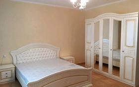 3-комнатная квартира, 120 м², 26/33 этаж, Кабанбай батыра 11 за 45 млн 〒 в Нур-Султане (Астане), Есильский р-н