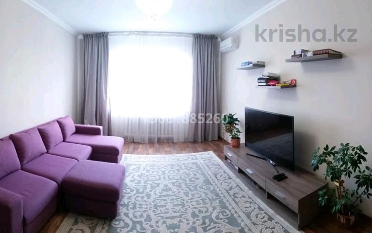 3-комнатная квартира, 125 м², 10/16 этаж, мкр Шугыла, Жуалы 1-29 за 31 млн 〒 в Алматы, Наурызбайский р-н