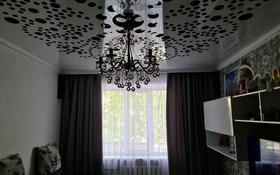 3-комнатная квартира, 67 м², 2/4 этаж, улица Агыбай Батыра 22 за 17.5 млн 〒 в Балхаше
