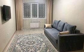 3-комнатная квартира, 67 м², 1/9 этаж посуточно, улица Машхур Жусупа — Естая за 15 000 〒 в Павлодаре