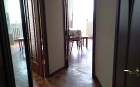 1-комнатная квартира, 35 м², 12/13 этаж помесячно, Тархана 9 — Иманова за 85 000 〒 в Нур-Султане (Астана), р-н Байконур