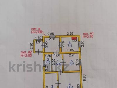 3-комнатный дом, 61 м², 5.7 сот., Данилина 35 — Московская за 5.5 млн 〒 в Семее — фото 8