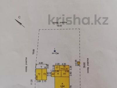 3-комнатный дом, 61 м², 5.7 сот., Данилина 35 — Московская за 5.5 млн 〒 в Семее — фото 9
