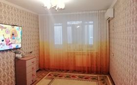 2-комнатная квартира, 48 м², 5/5 этаж, Мкр Кунаева за 13 млн 〒 в Уральске