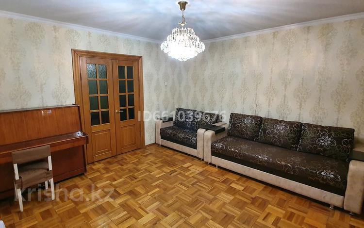 3-комнатная квартира, 68.7 м², 9/9 этаж, Шакарима 54 за 21 млн 〒 в Семее