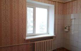 2-комнатная квартира, 52.9 м², 2/5 этаж, проспект Каныша Сатпаева 5А за 13 млн 〒 в Атырау