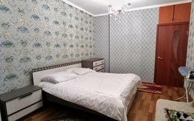 3-комнатная квартира, 70 м², 3/5 этаж посуточно, 18-й микрорайон, 18 микрарайон 57 — Рыскулова за 16 000 〒 в Шымкенте, Енбекшинский р-н