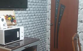 4-комнатный дом, 90 м², Кунаева 16 за 14 млн 〒 в Жаик-2