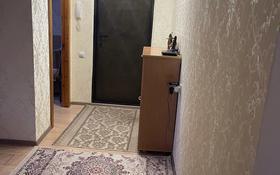 3-комнатная квартира, 60 м², 4/9 этаж, 1 Мая 284 за 18.5 млн 〒 в Павлодаре