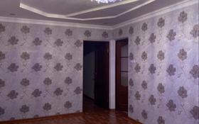 3-комнатная квартира, 70 м², 3/5 этаж, 1 мкр 20 за 8 млн 〒 в Кульсары