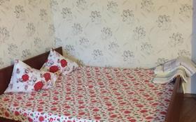 1-комнатная квартира, 37 м², 3/5 этаж по часам, Сатпаева 15 — Рыскулова за 500 〒 в Актобе