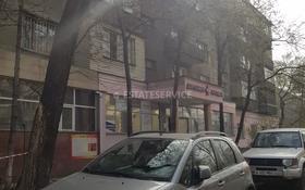 Магазин площадью 580 м², Курмангазы — Ауэзова за 240 млн 〒 в Алматы, Алмалинский р-н